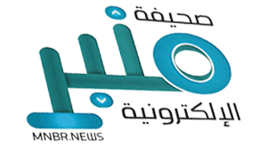 صحيفة منبر الإلكترونية