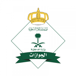 المغردون العرب ينتقدون انسحاب أمير قطر من قمة تونس