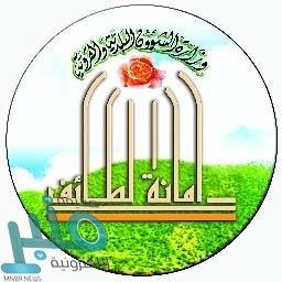 07d09c1df أمانة الطائف تنجز 968 عملًا في سوق عكاظ - صحيفة منبر الإلكترونية