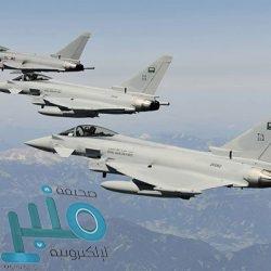 """""""الأرصاد"""" تنبه بهطول أمطار رعدية على محافظة الطائف .. والدفاع المدني يحذر"""