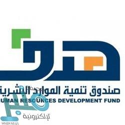 مركز الملك سلمان للإغاثة يوقع مذكرة تعاون مشترك مع التحالف الإسلامي لمحاربة الإرهاب