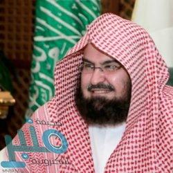"""""""التجارة"""" تشهِّر بمركز يبيع إطارات سيارات منتهية الصلاحية في مكة"""
