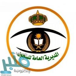 وظائف شاغرة للجنسين لدى شركة النهدي الطبية بمحافظة جدة