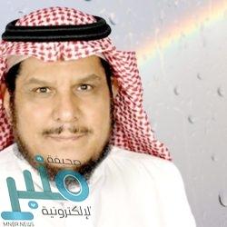بتداولات أكثر من 2.6 مليار ريال .. مؤشر سوق الأسهم السعودية يغلق مرتفعًا
