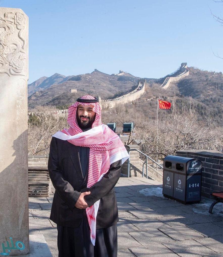 #ولي_العهد الأمير محمد بن سلمان يزور سور الصين العظيم 2