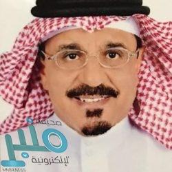 بعد الاعتداءات على أرامكو ..  دعم للموقف السعودي واستنكار لهذا العمل الإرهابي