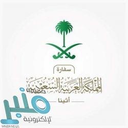التحالف يكشف تفاصيل عمل إرهابي حوثي استهدف مطار أبها الدولي