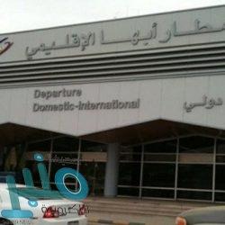 البحرين: استهداف الحوثيين لمطار أبها الدولي هو تصعيد خطير وتم بسلاح إيراني