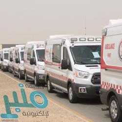 «الصحة» تكشف حقيقة حادثة التعدي بمستشفى محايل