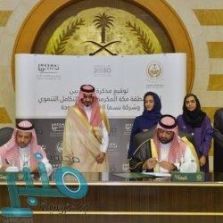 بتداولات 8.5 مليارات ريال .. مؤشر سوق الأسهم السعودية يغلق مرتفعًا