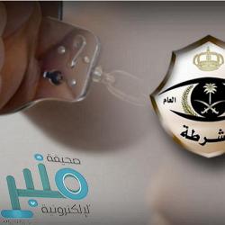 """""""الشهراني"""" مديراً لمكتب البيئة والمياه والزراعة بمحافظة تربة"""