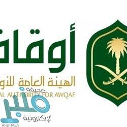 الكشافة السعودية.. حضور لافت وقت الأزمات والكوارث