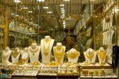 """""""التجارة"""" تحذر محلات الذهب والمجوهرات بشأن العلامة التجارية"""