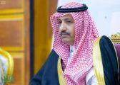 أمير الباحة يرأس الجلسة الاستثنائية لمجلس المنطقة