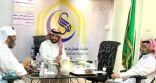 """مؤسسة سليمان الراجحي في الباحة تناقش دعم حملة """"أهلنا يستاهلون"""""""