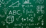الشقيقان السعوديان دعاء وضياء آل مفرح يتصدران عباقرة العالم في الرياضيات