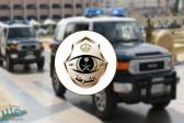 """""""شرطة الرياض"""" تعلن الإطاحة بمطلق النار وهو يحمل رضيعًا بيده"""