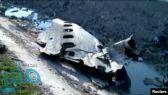 """أوكرانيا تطلب """"دعمًا غير مشروط"""" من الأمم المتحدة في تحقيقات تحطم طائرتها"""