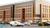 المجلس الأعلى للقضاء يعيد تشكيل عدد من الدوائر في محاكم المناطق