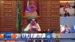 """بيان القمة الاستثنائية لمجموعة العشرين برئاسة خادم الحرمين حول """"كورونا"""""""
