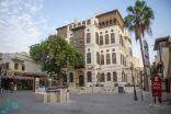 جدة التاريخية تحتضن أول مزاد فني خيري في تاريخ المملكة غدًا