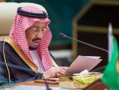 خادم الحرمين يتلقى برقيات إدانة من القيادة في الكويت لاستهداف مطار أبها