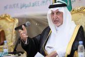 أمير مكة يعزي أسرة الشهيد الزيلعي