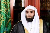 رئيس ديوان المظالم: مسابقة الملك عبدالعزيز الدولية لحفظ القرآن الكريم رسالة إخاء وتنافس مبارك