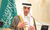 الجبير: سقوط زعيم داعش باليمن يؤكد نجاح المملكة في محاربة الإرهاب