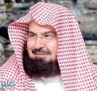 """الشيخ """"السديس"""" يوجه بالمتابعة والتحسين للموفدين للدراسة"""