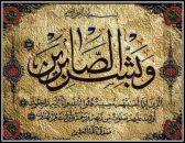 الدكتور أحمد الزهراني في ذمة الله