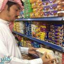ضبط مواد غذائية غير صالحة للاستهلاك الآدمي فى رجال ألمع