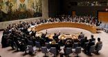 مجلس الأمن يدعو الانقلابيين في اليمن إلى وقف هجماتهم على السعودية