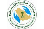 حقوق الإنسان: الحوثيون خالفوا كل الأعراف الدولية