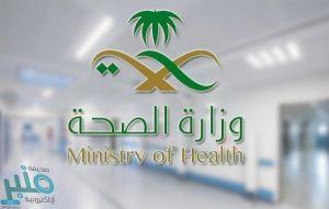 إطلاق مشروع المسح الصحي العالمي للمواطن والمقيم