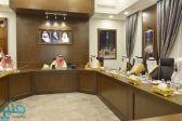 نائب أمير مكة يرأس اجتماعاً للجنة إصلاح ذات البين