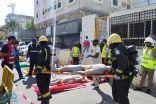 مدني الطائف ينفذ تجربة فرضية في مبنى الاتصالات السعودية