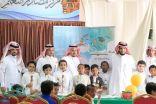 بلدية بارق تزور المدارس وتهنئ الطلاب بالعام الدراسي الجديد
