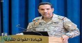 التحالف: مؤشرات استهداف معملي أرامكو تؤكد أن الأسلحة المستخدمة إيرانية