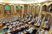 """""""الشورى"""" يوافق على تعديل مشروع النظام الجزائي للاعتداء على المال العام"""
