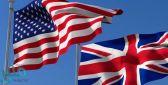 بريطانيا وأمريكا تجددان التزامهما تجاه الأمن العالمي والتصدي للتهديدات
