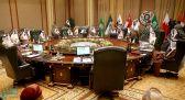 تدشين المنصة المكانية لأهداف التنمية المستدامة لدول مجلس التعاون الخليجي