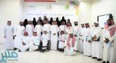 تأهيل ٥٠ سعودي وسعودية لمهارات المتحدث الرسمي وكاريزما الظهور الإعلامي