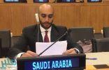 المملكة تؤكد التزامها بمواصلة جهودها لتعزيز وحماية حقوق الإنسان
