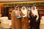 أمير الشرقية يطلع على التقرير السنوي للمؤسسة العامة لجسر الملك فهد 