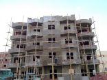الكشف عن ضوابط مساكن العمال خارج العمران