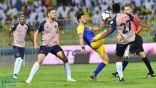 """رسمياً.. اتحاد القدم يحدد موعد كأس السوبر بين """"النصر والتعاون"""""""