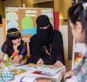 """أطفال مهرجان """"كليجا بريدة"""" يبدعون في فعالية المشغولات الفنية"""