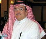 """الاتحاد السعودي يعين نبيل نقشبندي رئيساً للجنة الحكام خلفاً لـ""""كلاتنبيرغ"""""""