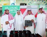 مدرسة عبدالله بن عباس بالقوز تحتفي باليوم العالمي للمعلم